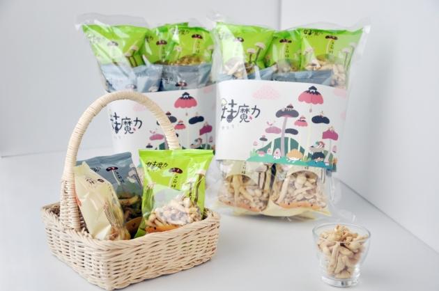 白菇姬-綜合輕包裝 1