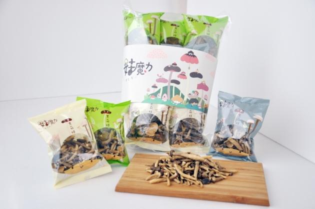 黑菇姬-綜合輕包裝 1