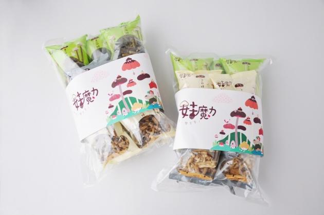 黑菇姬-綜合輕包裝 2