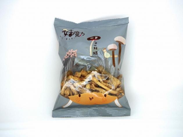 白菇姬-椒鹽 5
