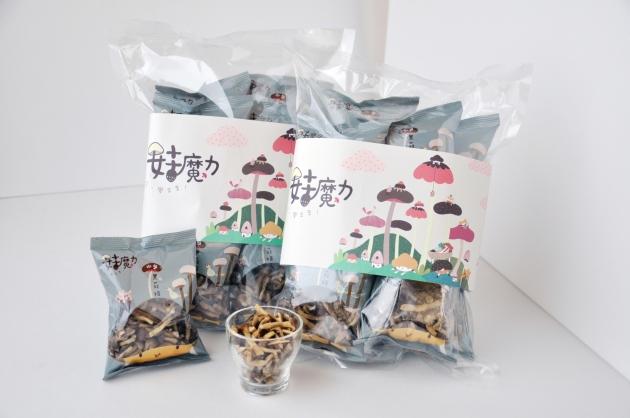 黑菇姬-椒鹽 1