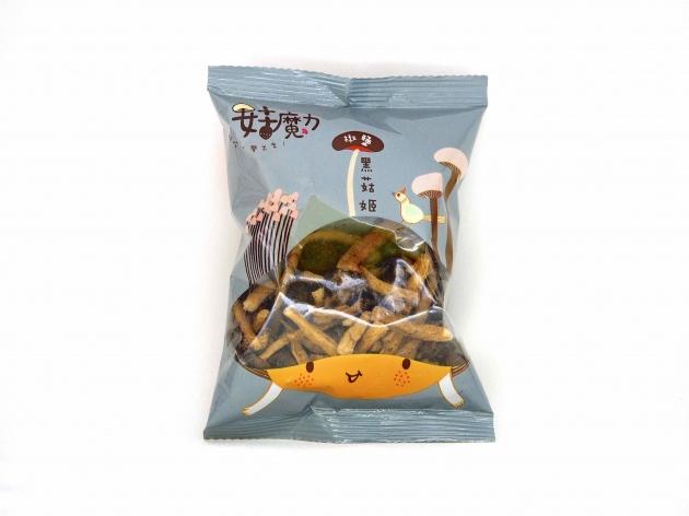 黑菇姬-椒鹽 5