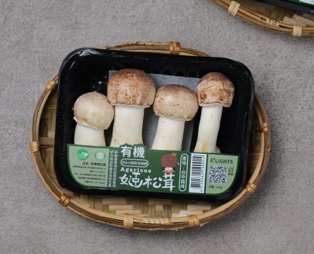 姬松茸(有機認證)100g 3