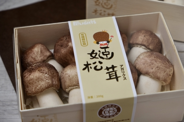 A級 姬松茸-生鮮 1